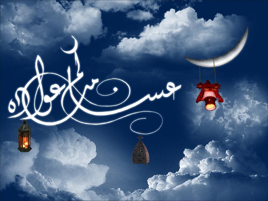 عيد سعيد - بمناسبة عيدالفطر السعيد...